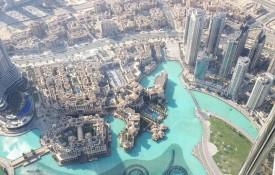 De Dubai Mall