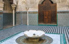 De Musea van Fez