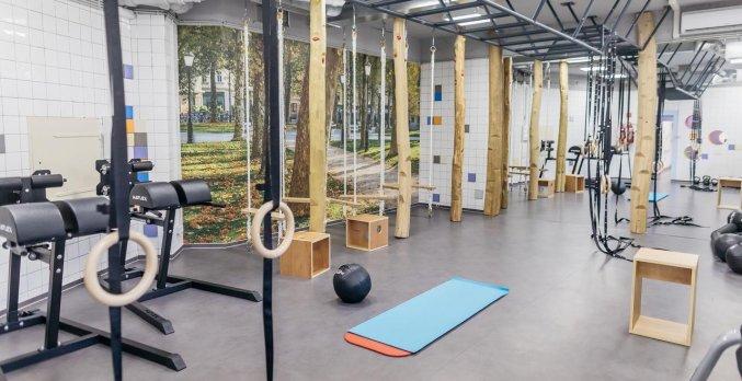 Fitnesszaal van het uHotel in Ljubljana