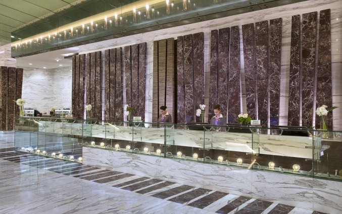 Receptie van Hotel Atana