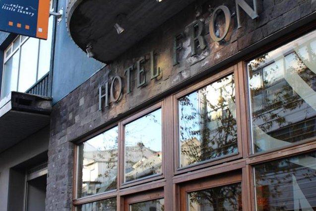 Hotel Fron in IJsland