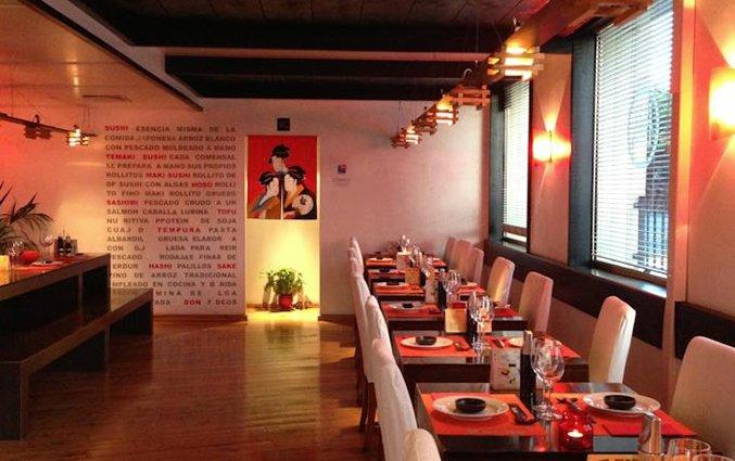Restaurant van hotel Sevilla Macarena in Sevilla