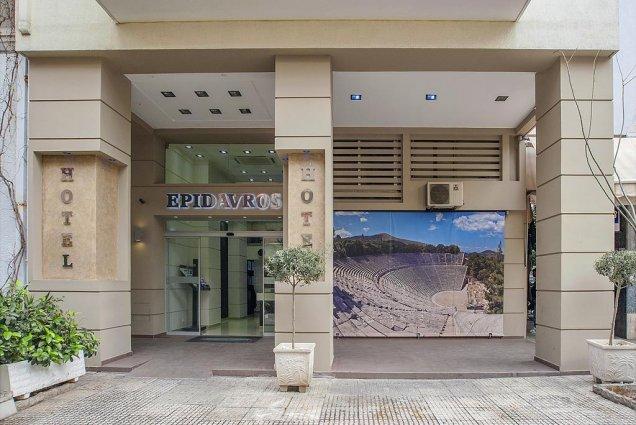 Vooraanzicht van Hotel Epidavros Athene