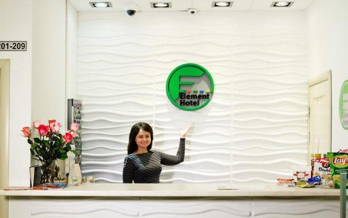 Lobby van Hotel Key Element in Moskou
