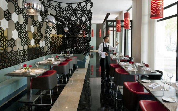Restaurant van Hotel Barcelo Fes Medina in Fez